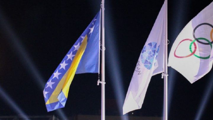 Igrzyska 2023 w Katowicach?