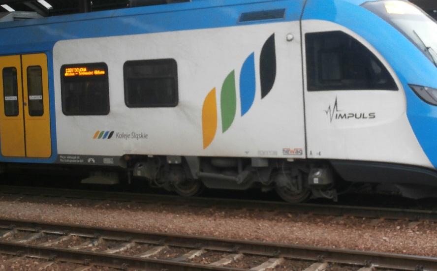 Na torach znów zginął człowiek. Potrącony został przez pociąg Kolei Śląskich, który wyjechał z katowickiego dworca PKP.