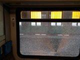 Zaatakowany został również pociąg jadący z Katowic